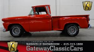1961 Chevrolet  - Stock 20 - Nashville