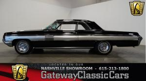 1962 Oldsmobile  - Stock 210 - Nashville, TN
