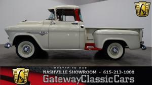 1955 Chevrolet  - Stock 240 - Nashville