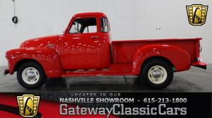 1952 Chevrolet  - Stock 51 - Nashville