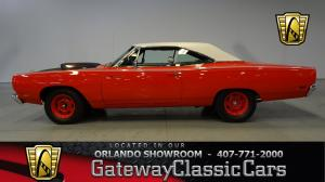 1969 Plymouth  - Stock 529 - Orlando