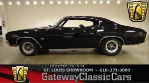 1970 ChevroletSS  - Stock 6357 - Saint Louis