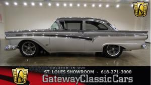 1957 Ford  - Stock 6539 - St. Louis, MO