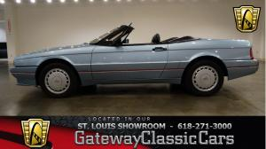 1989 Cadillac  - Stock 6556 - St. Louis