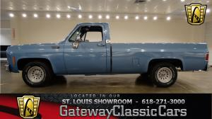 1977 ChevroletCustom Deluxe  - Stock 6689 - Saint Louis