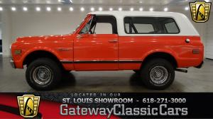 1972 ChevroletBlazer  - Stock 6787 - Saint Louis