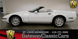 1993 Chevrolet  - Stock 6820 - Saint Louis