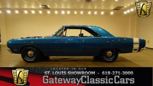 1969 Dodge  - Stock 6881 - St. Louis, MO