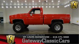 1978 Chevrolet  - Stock 6892 - Saint Louis