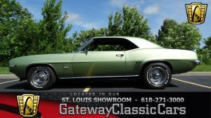 1969 ChevroletSS  - Stock 6893 - St. Louis