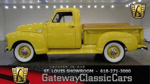 1951 Chevrolet  - Stock 7038 - Saint Louis