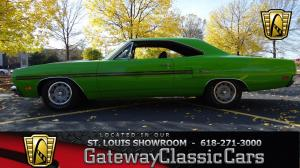 1970 Plymouth  - Stock 7073 - Saint Louis