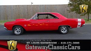 1969 Dodge  - Stock 7093 - Saint Louis