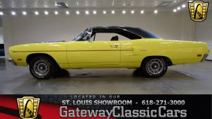 1970 Plymouth  - Stock 7143 - Saint Louis