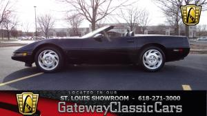 1995 Chevrolet  - Stock 7162 - St. Louis