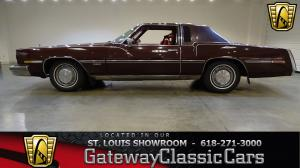 1978 Oldsmobile  - Stock 7180 - Saint Louis