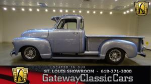 1952 Chevrolet  - Stock 7199 - Saint Louis