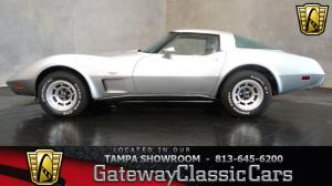 1978 Chevrolet Anniversary Edition - Stock 377R - Tampa