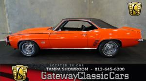 1969 ChevroletSS 396 Tribute  - Stock 542 - Tampa, FL