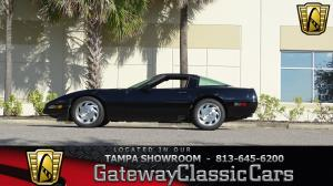 1994 Chevrolet  - Stock 733 - Tampa