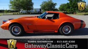 1976 Chevrolet  - Stock 863 - Tampa