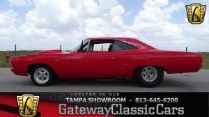 1970 Plymouth  - Stock 939 - Tampa
