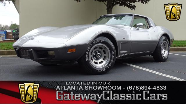 1978 Chevrolet Corvette<br><span style='font-size: large; font-style: italic'><b>  </b></span>