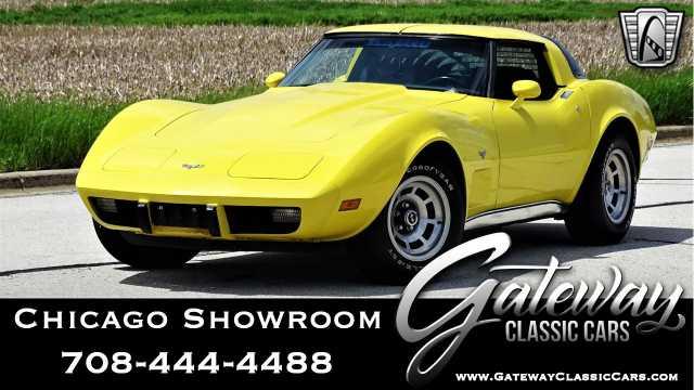1979 Chevrolet Corvette<br><span style='font-size: large; font-style: italic'><b>  </b></span>