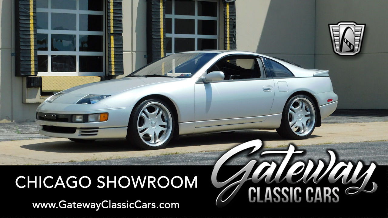 Used 1990 Nissan 300ZX