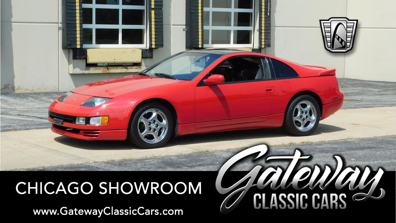 Used 1991 Nissan 300ZX
