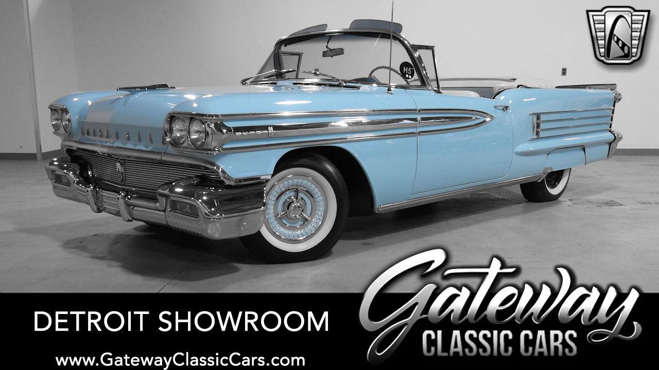 Used 1958 Oldsmobile Super 88