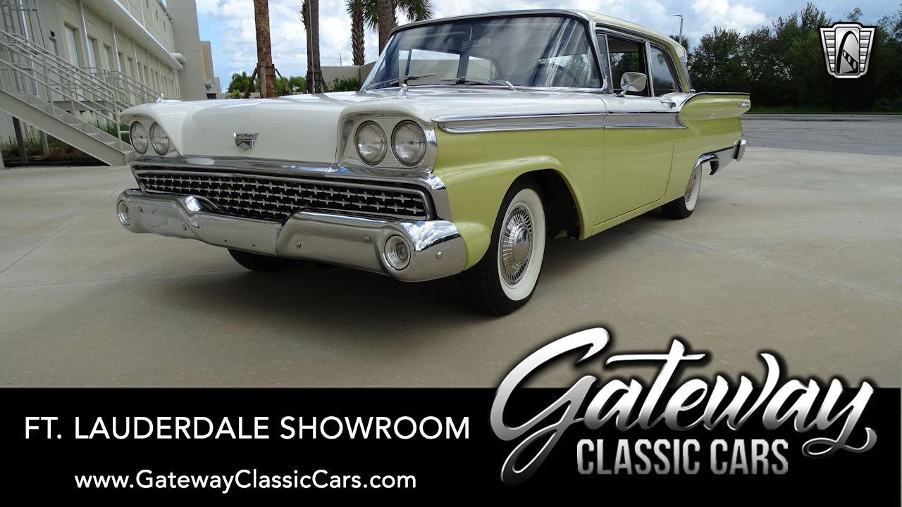 Used 1959 Ford Fairlane 500