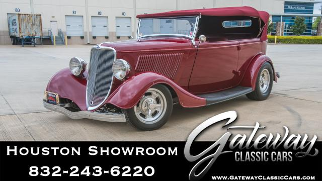 Inventory - Houston | Gateway Classic Cars