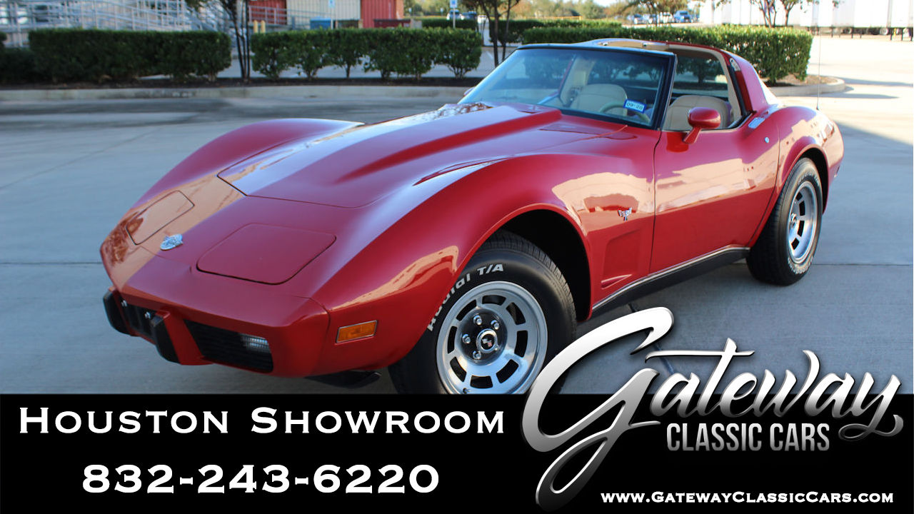 Used 1978 Chevrolet Corvette