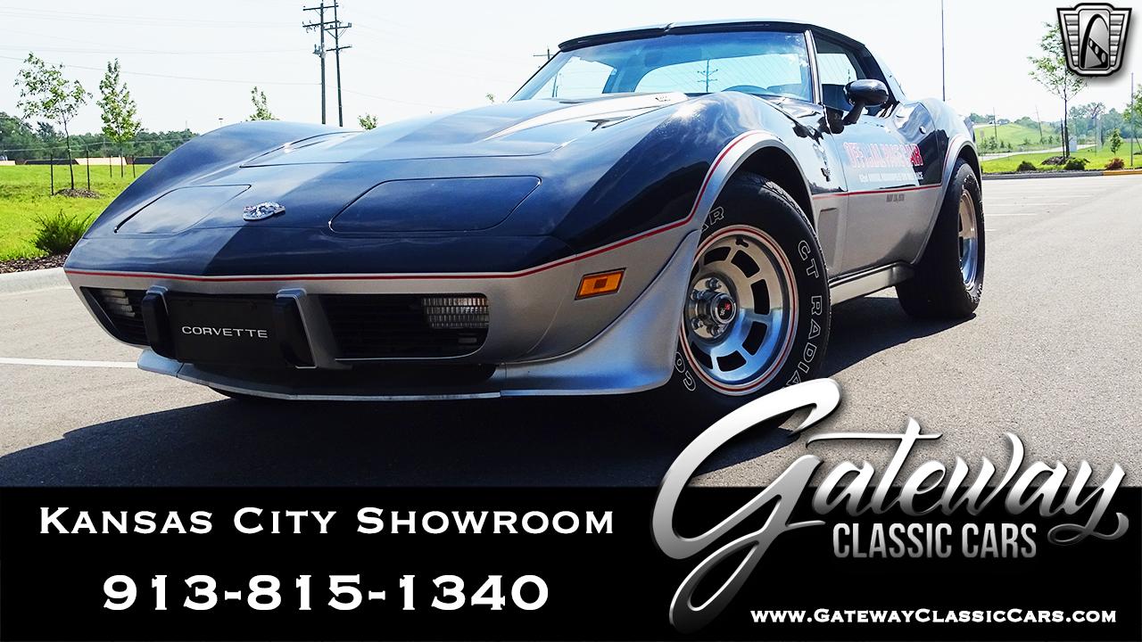 https://images.gatewayclassiccars.com/carpics/KCM/133/1978-Chevrolet-Corvette.jpg