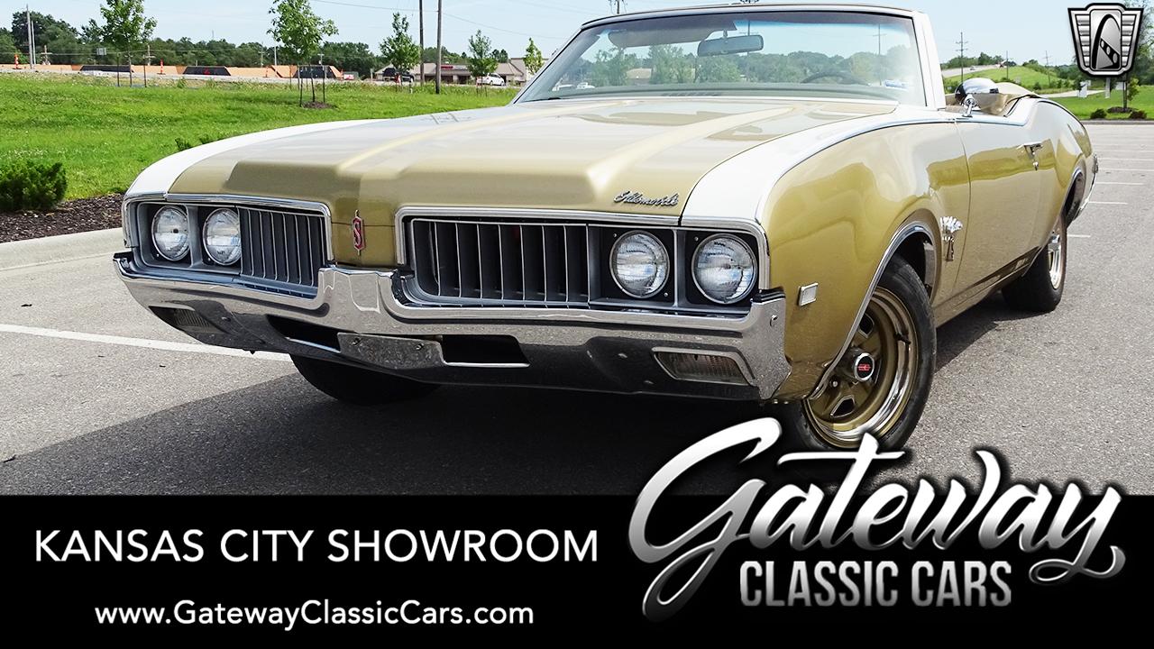 Used 1969 Oldsmobile Cutlass