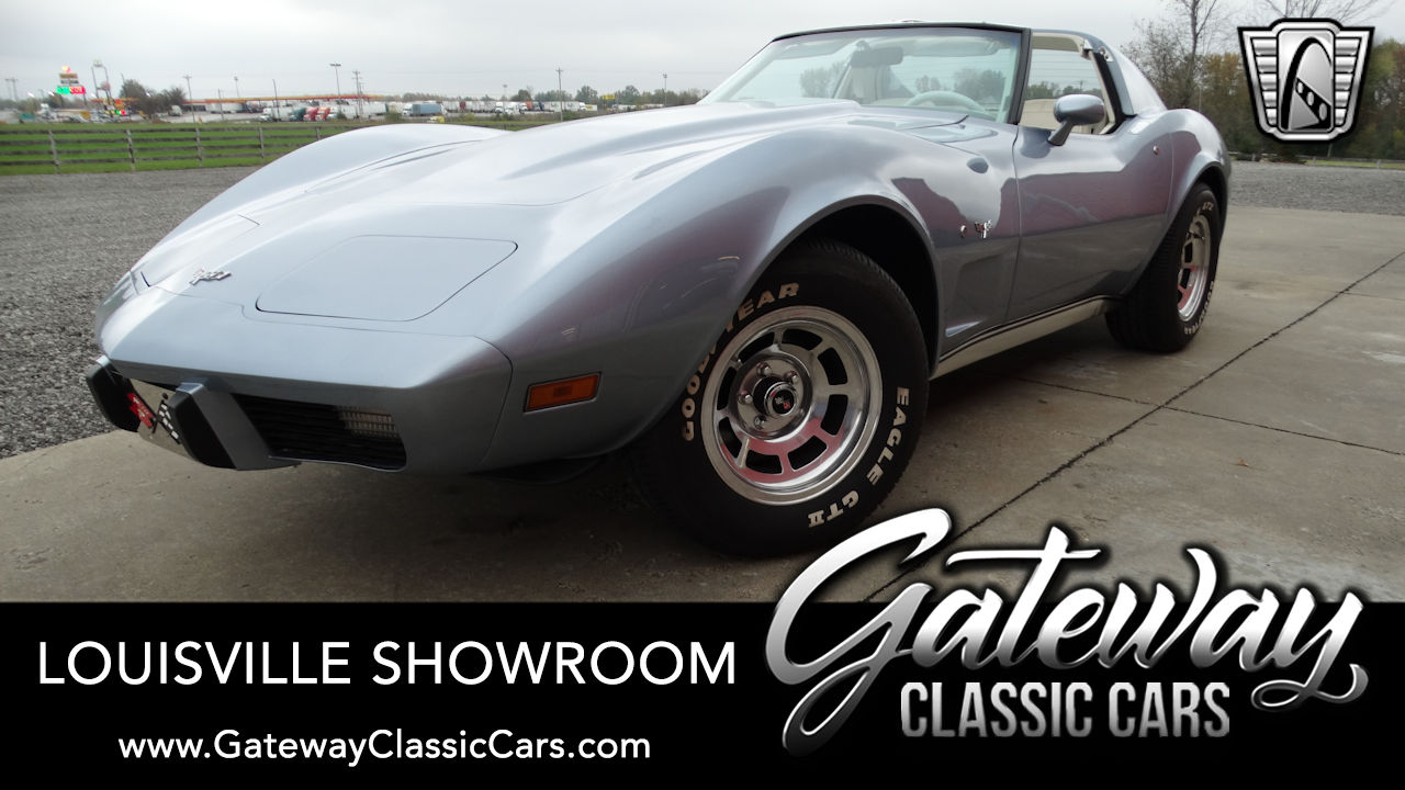 Used 1977 Chevrolet Corvette