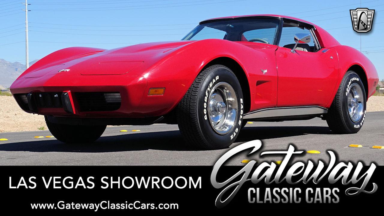 Used 1977 Chevrolet Corvette