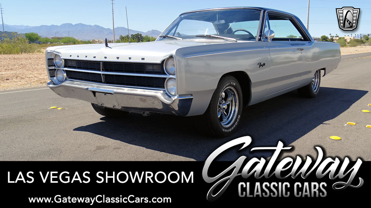 Used 1967 Plymouth Fury