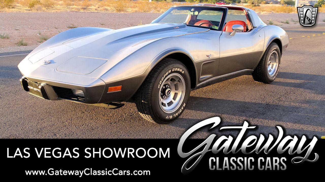 Used 1978 Chevrolet Corvette