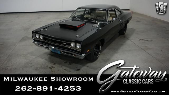 1969 Dodge Coronet<br><span style='font-size: large; font-style: italic'><b>Super Bee </b></span>