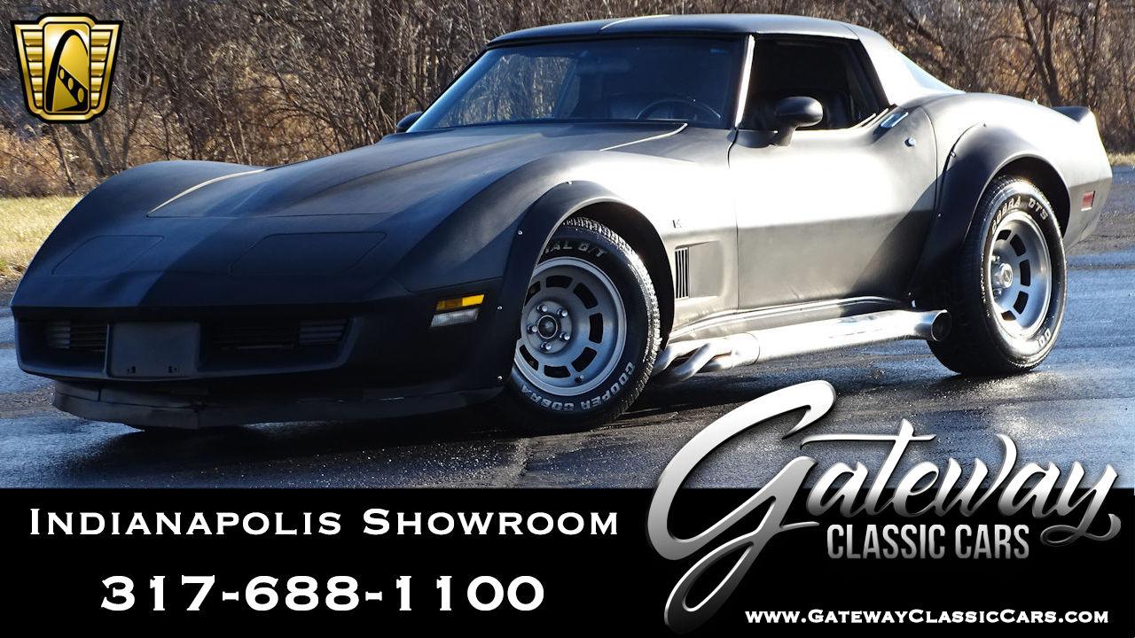 Used 1980 Chevrolet Corvette