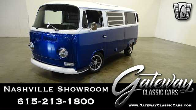 1972 Volkswagen Bus<br><span style='font-size: large; font-style: italic'><b>Camper  </b></span>
