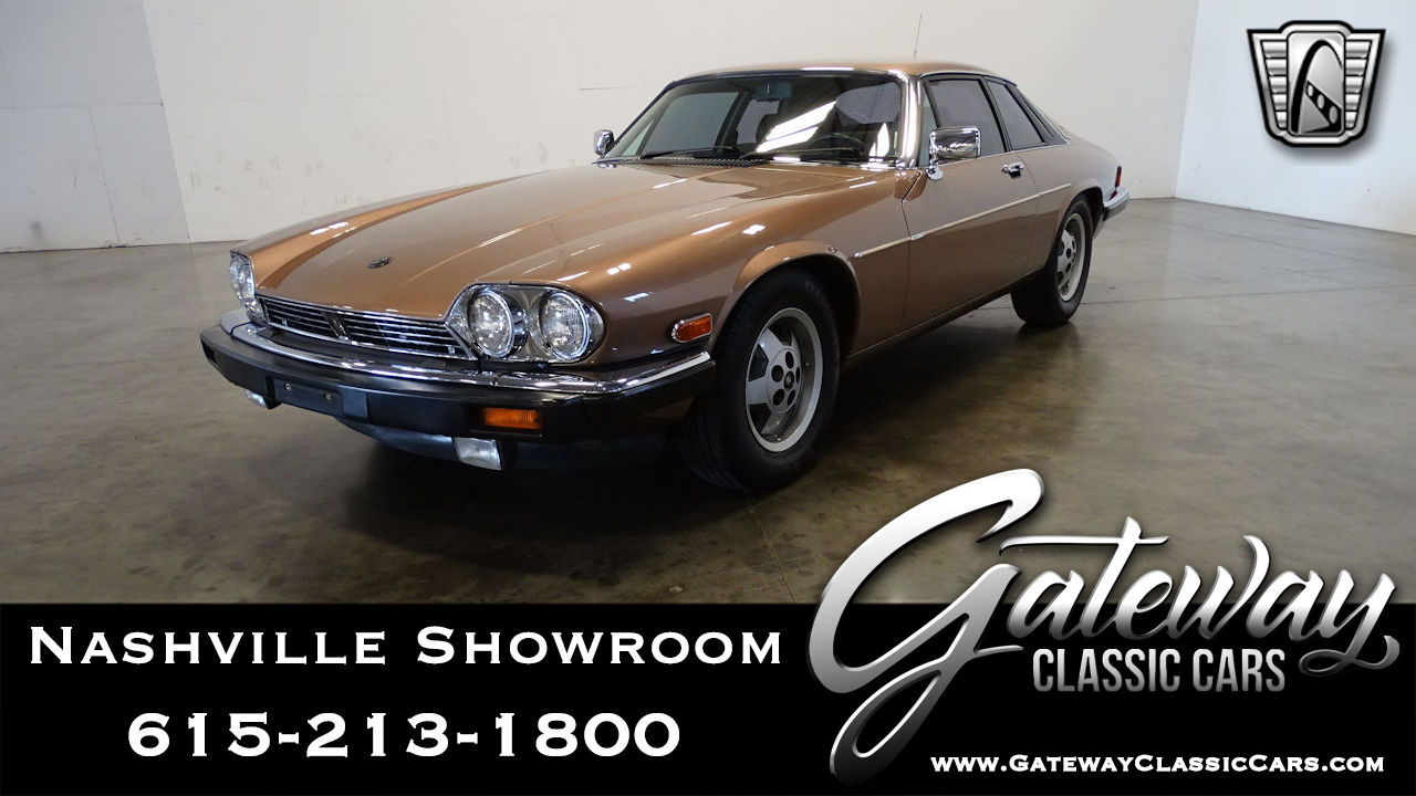 Used 1986 Jaguar XJS