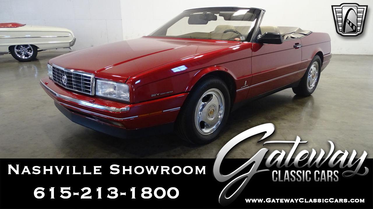 Used 1993 Cadillac Allante