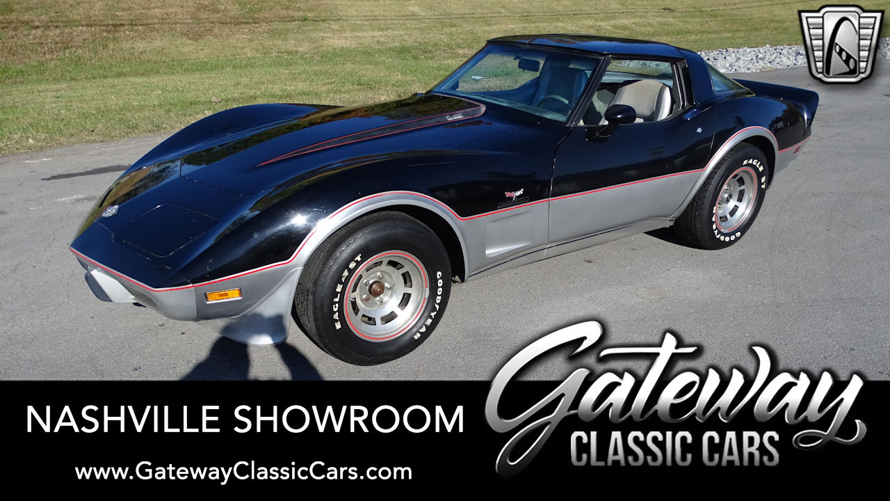 https://images.gatewayclassiccars.com/carpics/NSH/831/1978-Chevrolet-Corvette.jpg