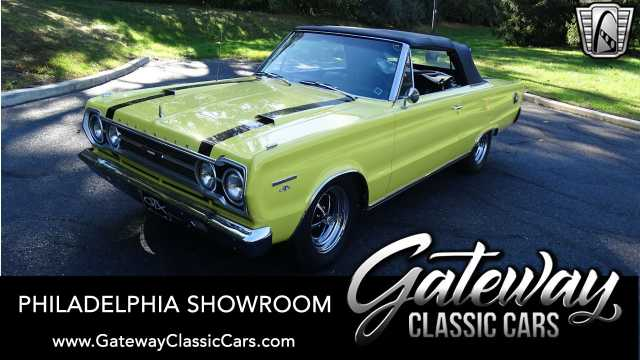 1967 Plymouth GTX<br><span style='font-size: large; font-style: italic'><b>  </b></span>