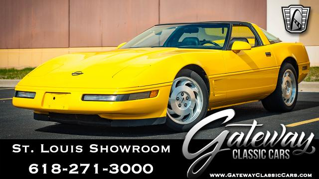 1995 Chevrolet Corvette<br><span style='font-size: large; font-style: italic'><b>  </b></span>