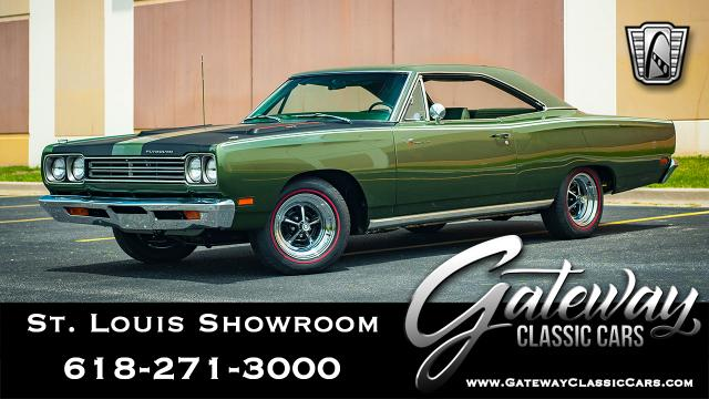 1969 Plymouth Road Runner<br><span style='font-size: large; font-style: italic'><b>  </b></span>