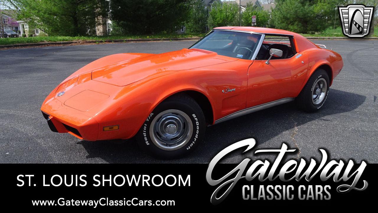 Used 1975 Chevrolet Corvette